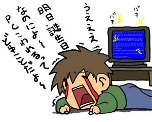 2009_04_25_02.jpg
