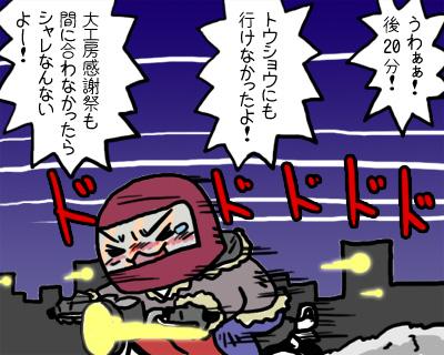 2008_11_02_02.jpg