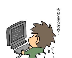 2009_03_20_01.jpg