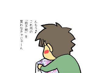 2009_05_28_07.jpg
