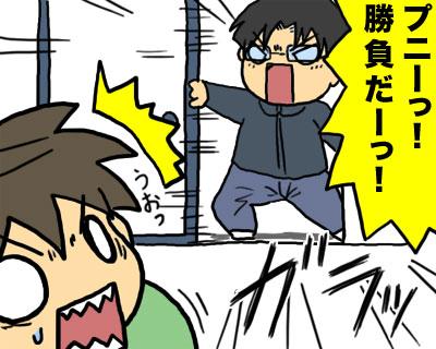 2008_12_13_01.jpg