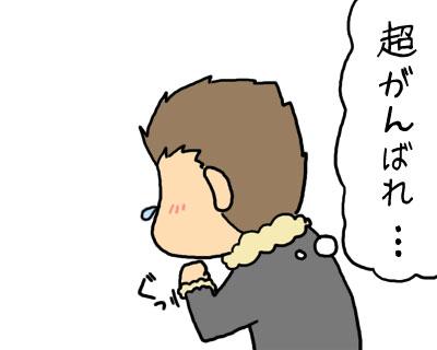 2008_12_24_03.jpg