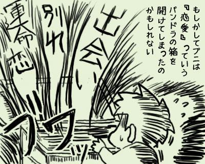 2008_12_08_05.jpg