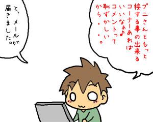 2009_05_31_09.jpg