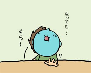 2009_04_12_07.jpg