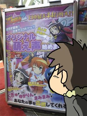 2009_03_31_03.jpg