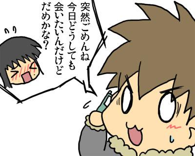 2008_12_06_12.jpg