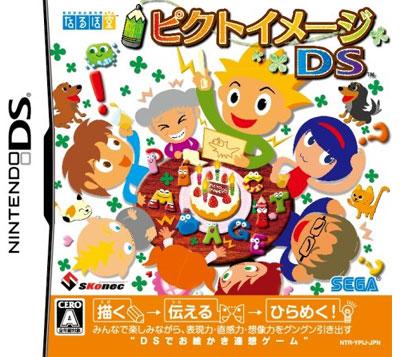 2008_12_20_09.jpg