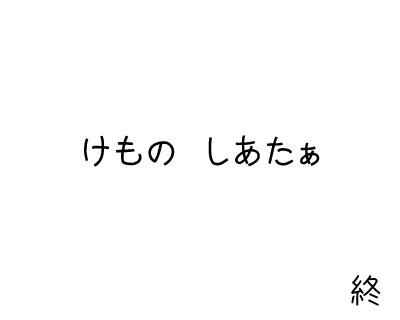 2008_12_10_06.jpg