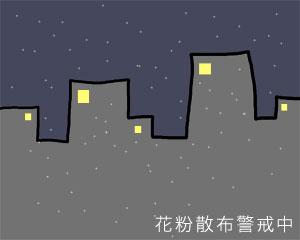 2009_03_10_04.jpg
