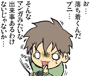 2008_12_06_18.jpg
