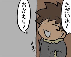 2009_03_16_01.jpg