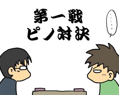 2008_12_13_05.jpg
