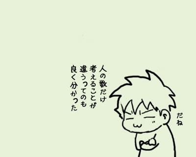 2008_12_08_04.jpg