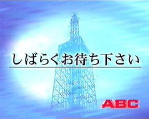 2009_04_12_09.jpg