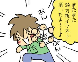 2009_05_30_01.jpg