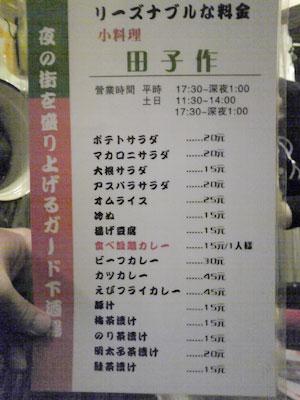 2009_05_02_16.jpg
