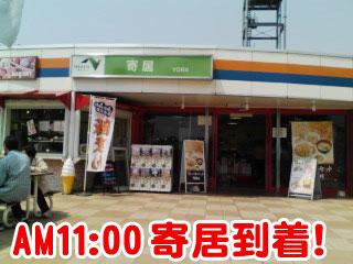 2008_04_23_04.jpg