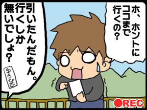 2008_05_01.jpg