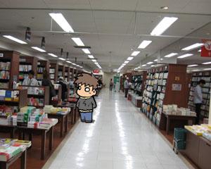2009_03_02_01.jpg