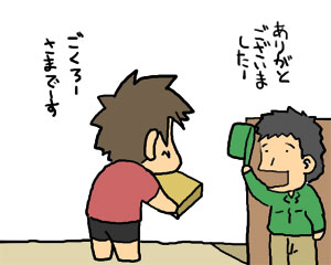 2009_06_01_01.jpg