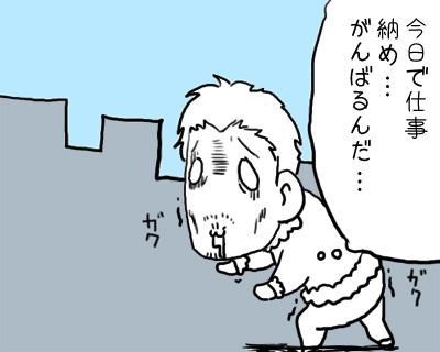 2008_12_28_02.jpg