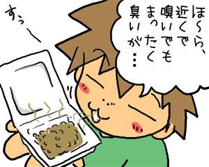 2009_05_21_03.jpg