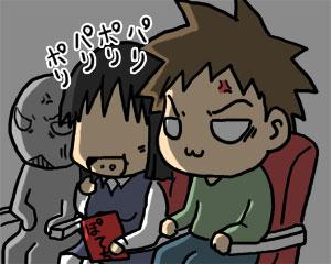 2009_03_25_04.jpg