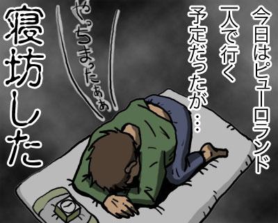 2009_04_22_01.jpg