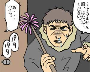 2009_03_12_03.jpg