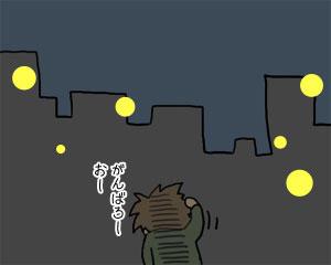2009_04_09_07.jpg