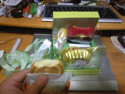 2009_03_12_14.jpg