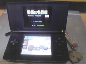2009_03_20_06.jpg
