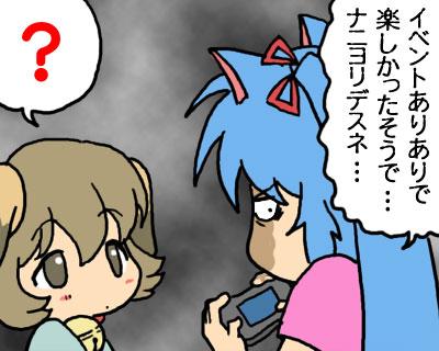 2008_12_06_04.jpg