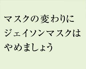 2009_03_13_07.jpg
