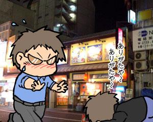 2009_04_14_02.jpg