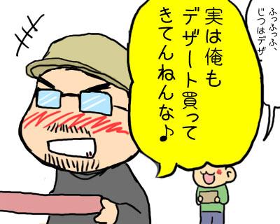 2008_12_20_06.jpg