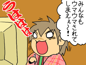 2008_02_17_01.jpg