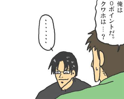 2008_12_13_07.jpg