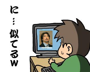 2009_04_20_04.jpg
