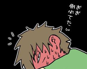 2009_05_18_03.jpg