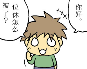 2009_05_06_01.jpg