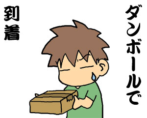2009_05_24_02.jpg