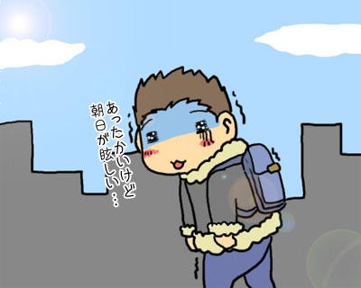2008_12_21_01.jpg