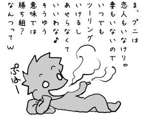2009_05_26_04.jpg