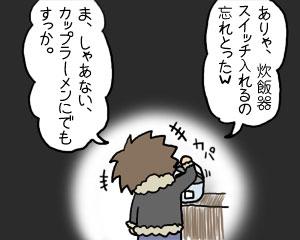 2009_03_16_02.jpg