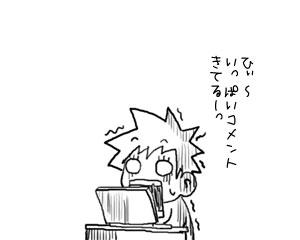 2009_05_18_13.jpg