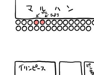 2009_04_05_02.jpg
