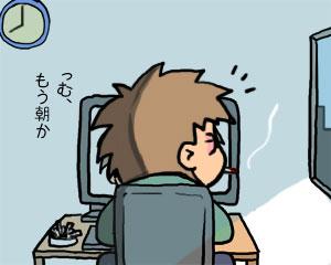 2009_04_14_06.jpg