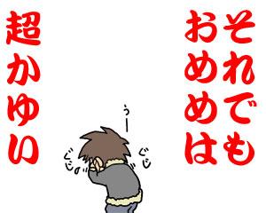 2009_03_10_03.jpg